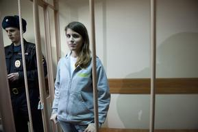 Camila Speziale Detention Hearing in St. Petersburg